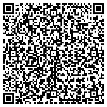 """QR-код с контактной информацией организации """"ТС Креатив"""", ООО"""