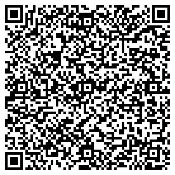 """QR-код с контактной информацией организации """"Макстил"""""""