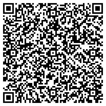 QR-код с контактной информацией организации ЧУП Хэдвэй