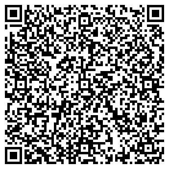 QR-код с контактной информацией организации ЛОУРЕНТ