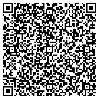 """QR-код с контактной информацией организации ООО """"Азимут-3Д"""""""