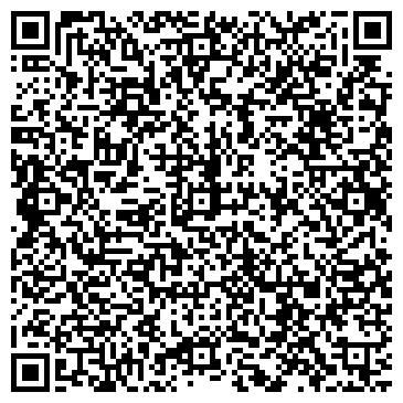 """QR-код с контактной информацией организации ИП """"Динамика"""""""