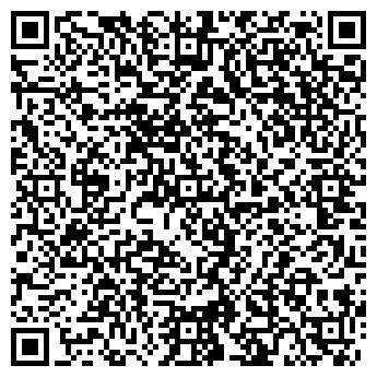 QR-код с контактной информацией организации ИП Корчиев С.Н. Дезинфекция