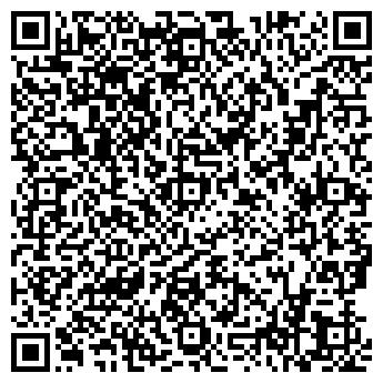 QR-код с контактной информацией организации ООО ТД Коминко