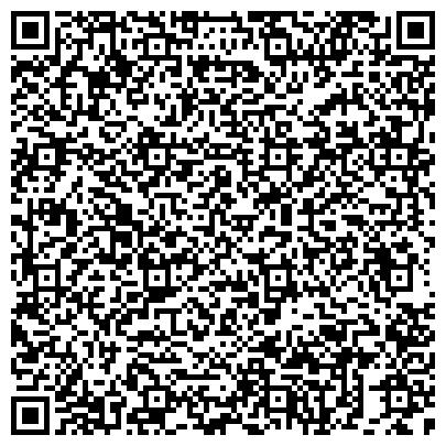 """QR-код с контактной информацией организации ООО """"КВ-сервис"""""""