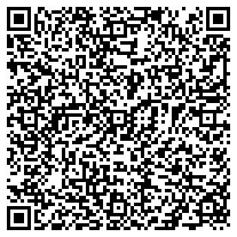 QR-код с контактной информацией организации ПАРК-АУДИТ