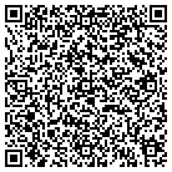 """QR-код с контактной информацией организации ООО """"Комби"""""""