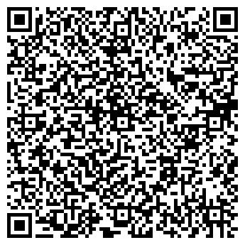 QR-код с контактной информацией организации ООО Завод Рапид