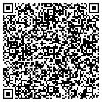 QR-код с контактной информацией организации ИП CompUnity