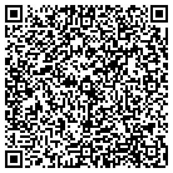 QR-код с контактной информацией организации Glueskin