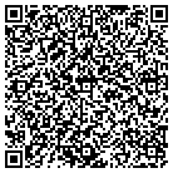 QR-код с контактной информацией организации ПРАВОВОЙ ГАРАНТ