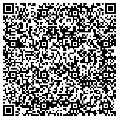 QR-код с контактной информацией организации ИП Копылова Л.П. Изготовление сувениров из акрилового камня
