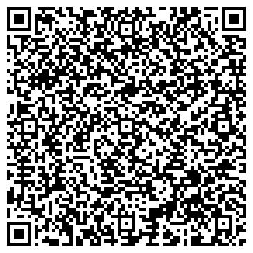 """QR-код с контактной информацией организации Гостиница """"Адамкалый"""""""
