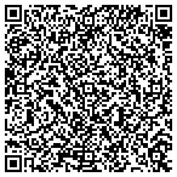 QR-код с контактной информацией организации ООО Интех-Реконструкция