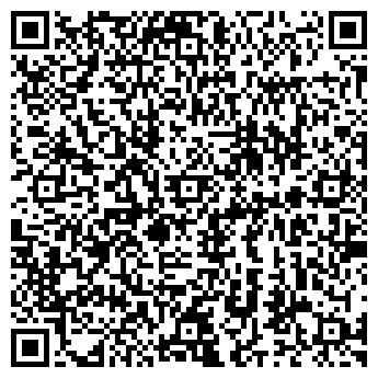 QR-код с контактной информацией организации ОсОО Airservice