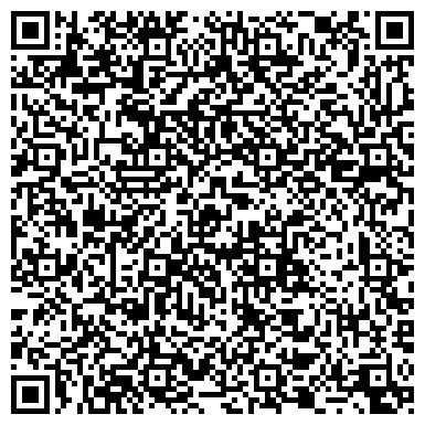 """QR-код с контактной информацией организации ООО Ателье """"Mila Sadowskaya"""""""