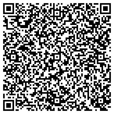 """QR-код с контактной информацией организации ООО Учебный центр """"ЭТАЛОН"""""""
