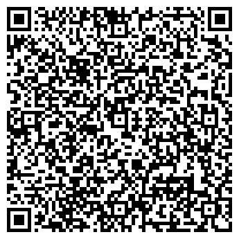"""QR-код с контактной информацией организации ООО """"ЧАРА"""""""