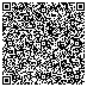 QR-код с контактной информацией организации ООО Строй Вест Перово