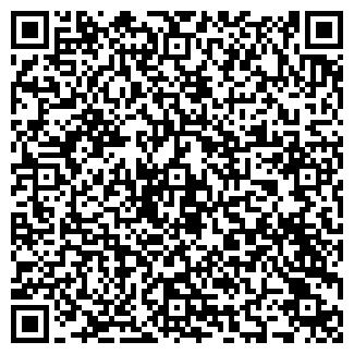 """QR-код с контактной информацией организации ООО """"ГЕФЕСТ"""""""