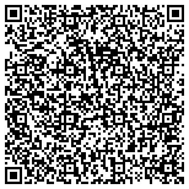 QR-код с контактной информацией организации ООО Строй Вест Ростокино
