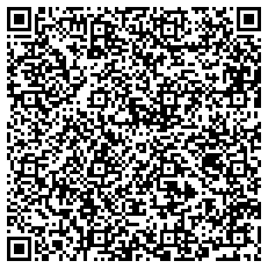 QR-код с контактной информацией организации БЕЛАГРОСТРОЙИНДУСТРИЯ, ЗАО