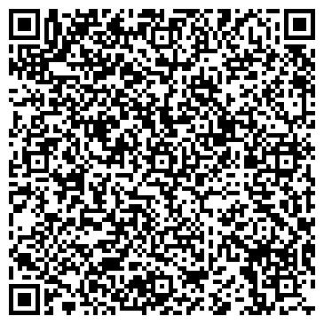 QR-код с контактной информацией организации ТОО МИМИНО