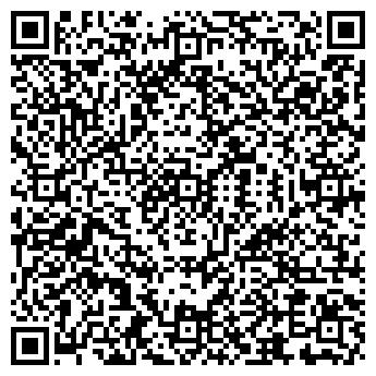 """QR-код с контактной информацией организации ТОО """"ФинСтатус"""""""