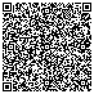 QR-код с контактной информацией организации СТАТУСКОНСАЛТИНГ
