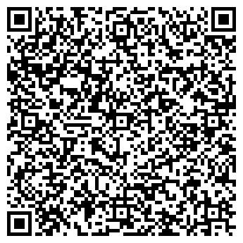 QR-код с контактной информацией организации ООО Стелс Центр