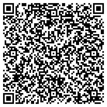 QR-код с контактной информацией организации ООО Жасмин