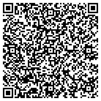 QR-код с контактной информацией организации ИП Пилипчук Междугородние перевозки
