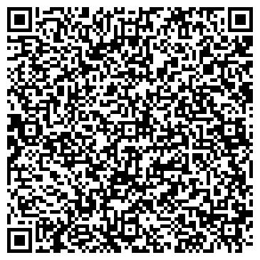 QR-код с контактной информацией организации ООО SHELBY (ХОТЕЙ)