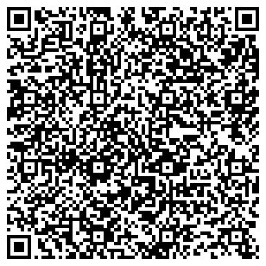 QR-код с контактной информацией организации ИП Гусейн Тимур Николаевич РЕМОНТ И ОБСЛУЖИВАНИЕ КОМПЬЮТЕРНОЙ ТЕХНИКИ