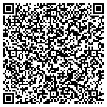QR-код с контактной информацией организации ФЁРСТ РОУЗ