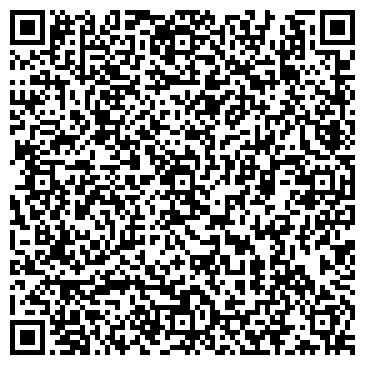 """QR-код с контактной информацией организации ООО """"КомплектФит"""""""