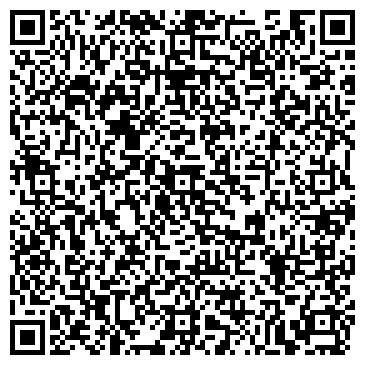 """QR-код с контактной информацией организации Сервисный центр  """"Smobi"""", ФЛП"""