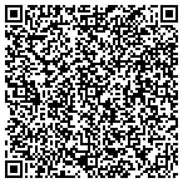 QR-код с контактной информацией организации ООО Армада-Сервис Митино