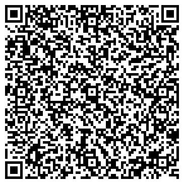 """QR-код с контактной информацией организации """"Лаванда"""""""