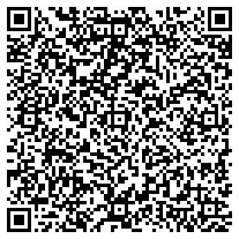 """QR-код с контактной информацией организации ООО Компания """"Sheg"""""""