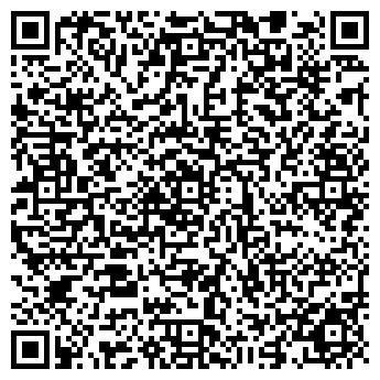 QR-код с контактной информацией организации ЭКО-ПРАВО