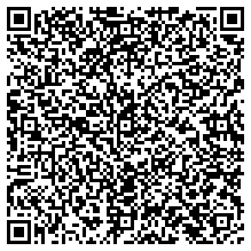 QR-код с контактной информацией организации ООО Клеверс стафф