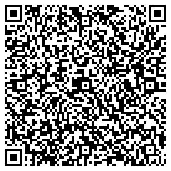 QR-код с контактной информацией организации ИП Ремстройуютдом