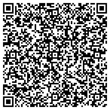QR-код с контактной информацией организации ООО Венеция