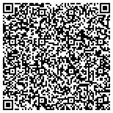 QR-код с контактной информацией организации ООО Ремонт ноутбуков  в Новополоцке