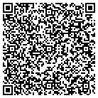 QR-код с контактной информацией организации ООО Фирдаус Арт