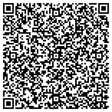 QR-код с контактной информацией организации GOWLINGS INTERNATIONAL INC.