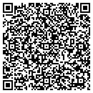 QR-код с контактной информацией организации ИП Кан Людмила Бухуслуги
