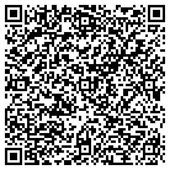 QR-код с контактной информацией организации ООО ВентТоргПром