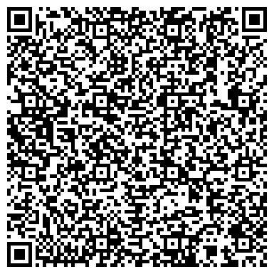 QR-код с контактной информацией организации ООО Единый юридический центр
